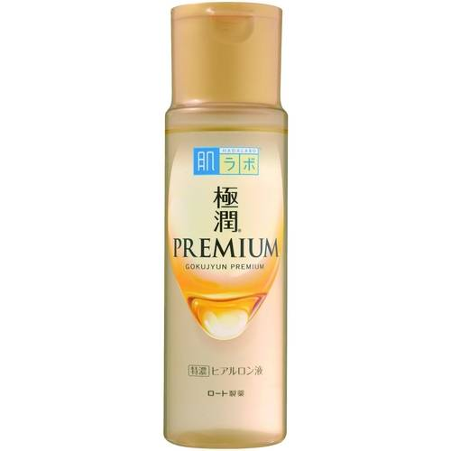 Hadalabo Premium Hyaluronic acid   buy in Nigeria