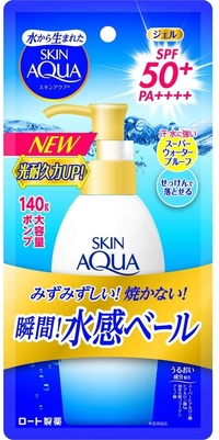 SKIN AQUA UV Super Moisture Gel SPF 50 | Buy online in Nigeria
