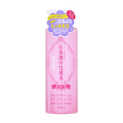 Sake High Moisture Skin Lotion Toner By Kikumasamune 16.9 Oz | Buy in Nigeria