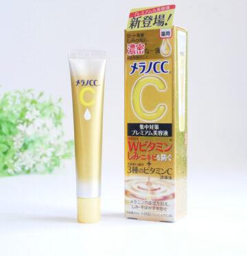 Melano CC Medicated Stain Concentration Premium Serum 20ml | Buy in Nigeria